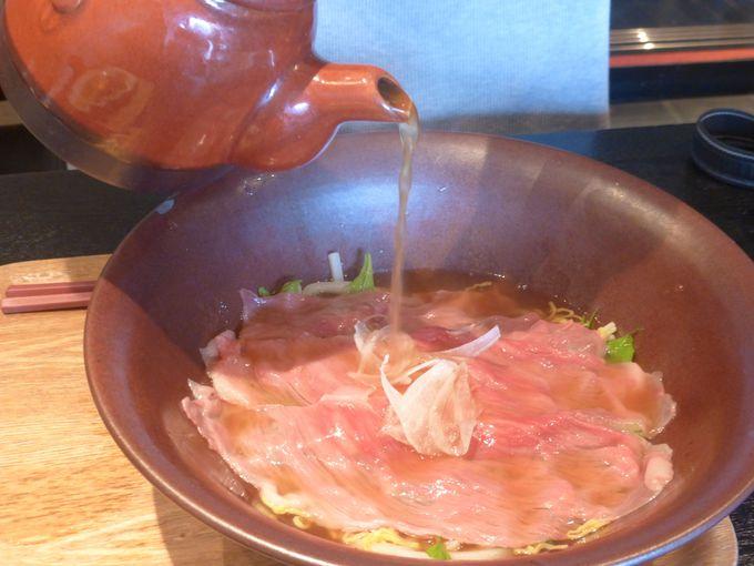 高級牛肉近江牛のしゃぶしゃぶ肉を頂く「赤鬼うどん」
