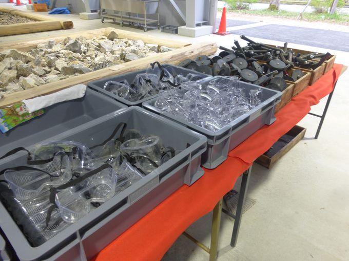化石発掘体験施設「HOROSSA!」について