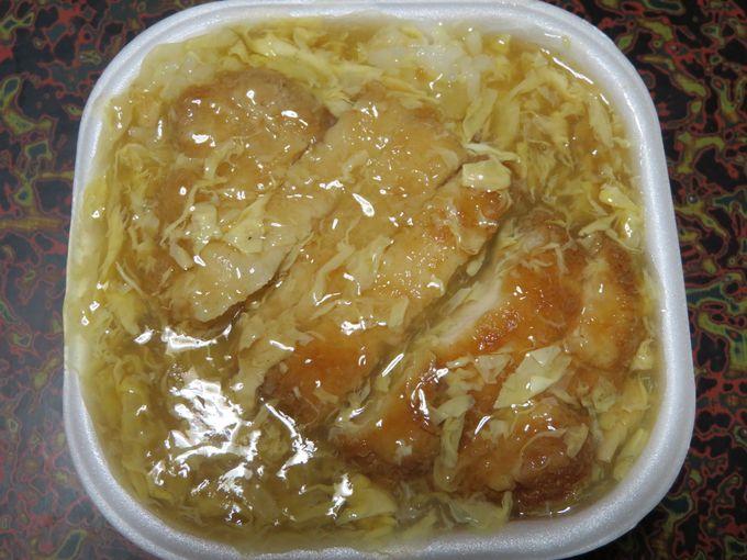 昭和初期より続く瑞浪市のカツ丼は「あんかけカツ丼」