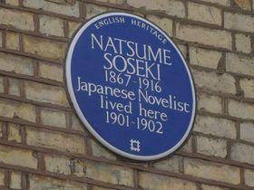 夏目漱石の家も!ロンドンにある「偉人が住んだ家」5選