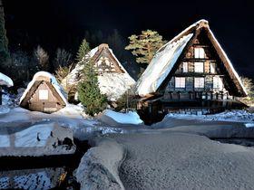 冬に訪れたい岐阜の観光スポット6選 世界遺産から温泉まで