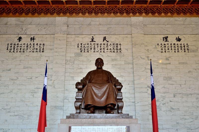 内部には、蒋介石の銅像と三民主義の理念