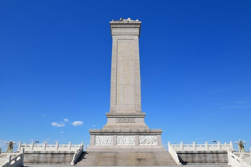 「革命烈士」を顕彰する記念碑