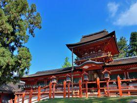 Go To トラベルキャンペーンで奈良へ!観光支援策・旅行情報まとめ