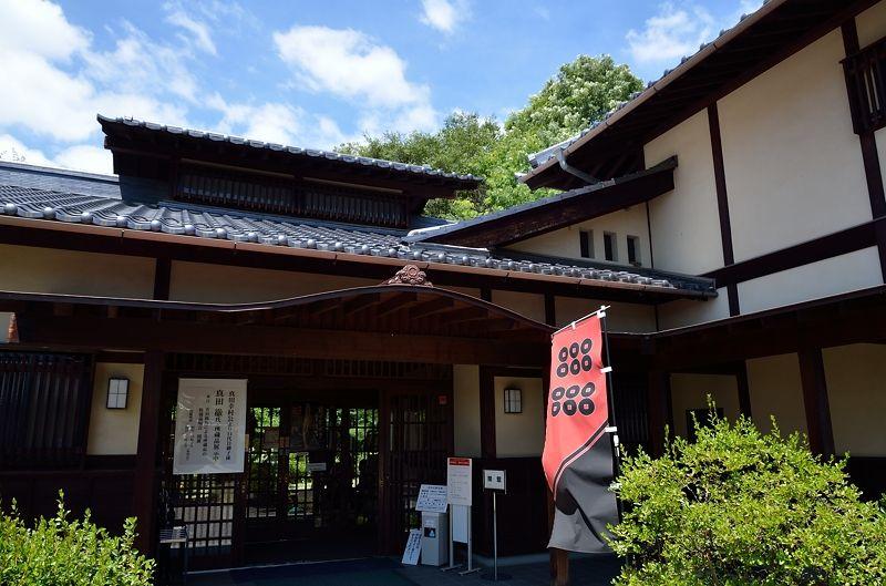 真田一族の歴史を学べる「真田氏歴史館」
