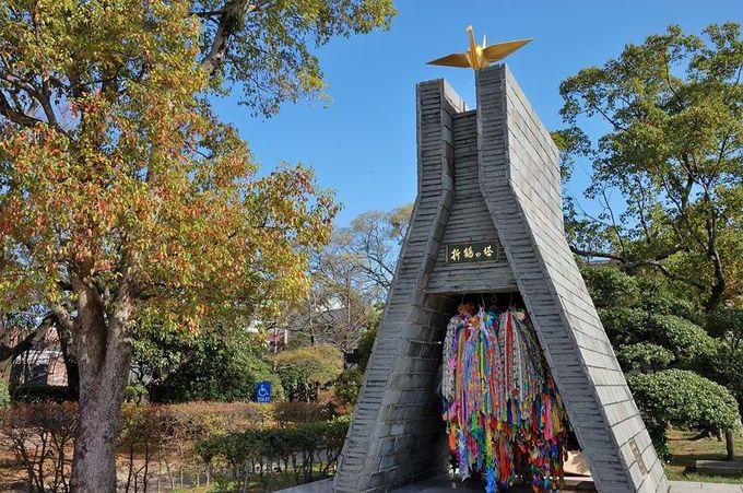 千羽鶴に平和への想いを込めた「折鶴の塔」