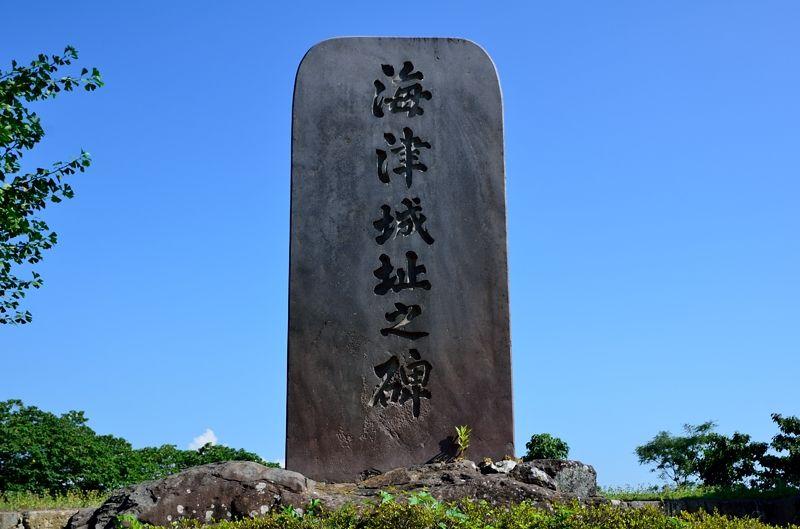 松代城は武田信玄の居城でもあった!