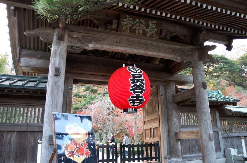 鎌倉の古刹「長谷寺」