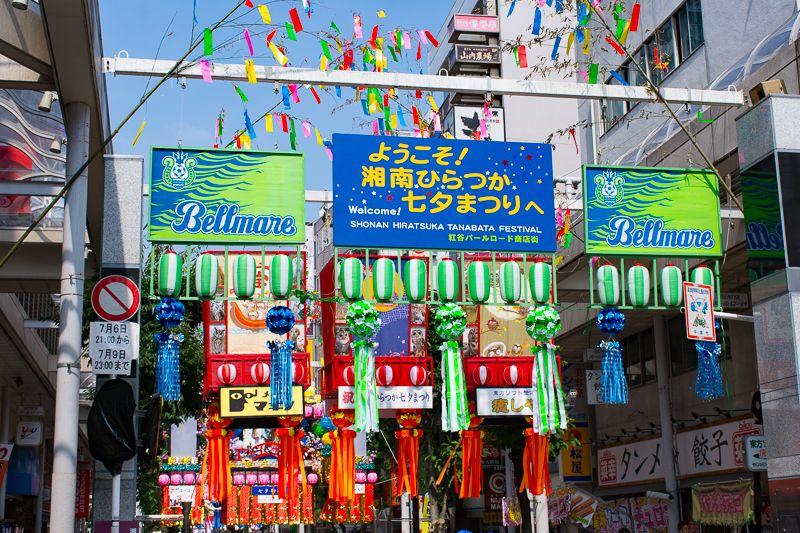 平塚が誇る夏祭り!「湘南ひらつか七夕まつり」