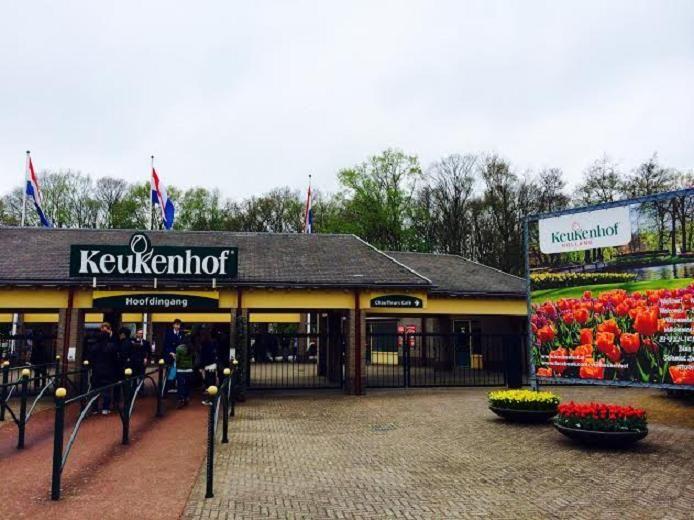 キューケンホフ公園へのアクセス