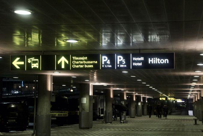 ヘルシンキ空港直結の利便性
