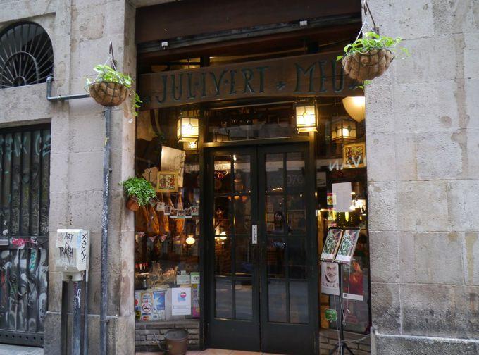 バルセロナ中心部カタルーニャ広場から徒歩3分!