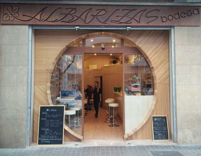 観光客ほぼゼロ!こじんまりとしたワインバル「ボデガス・アルバリサス」