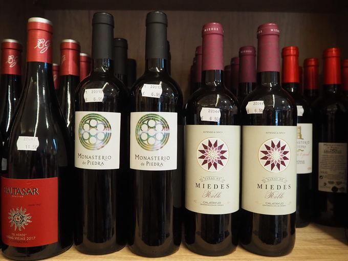 ワイン博物館&レアなお土産をゲット