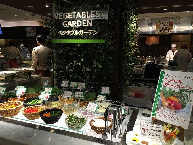 地産地消!新鮮な野菜をオシャレに食べよう