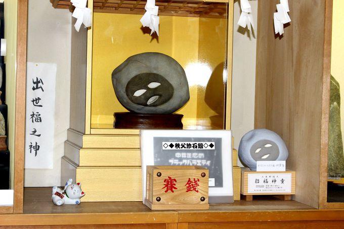 「人面石くん」はアノ有名バラエティ番組で大活躍!