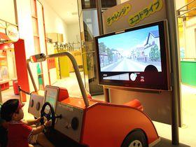 地球を救うのは私!埼玉県環境科学国際センターで遊びながら環境問題を学ぼう