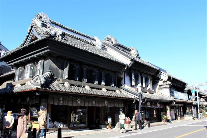 蔵造りの町並みと歴史的建造物が魅力!