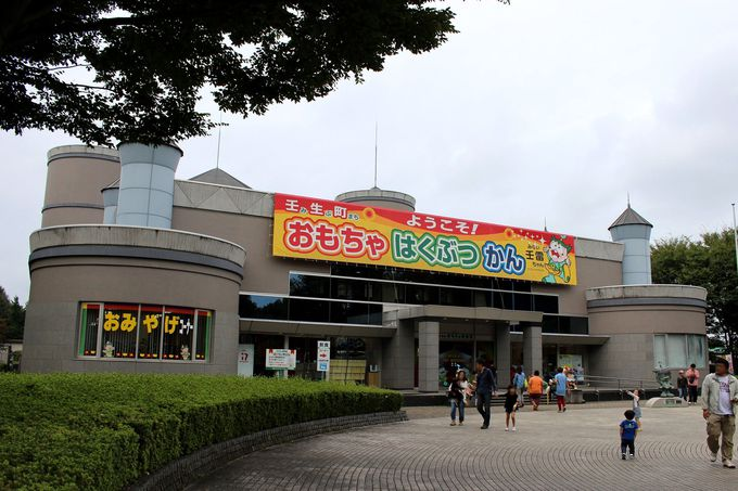 子供連れなら迷わずココへ!壬生町おもちゃ博物館