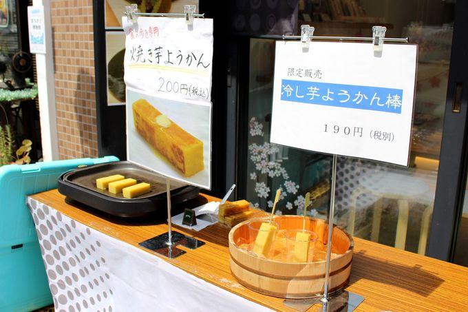和菓子店のイメージをくつがえす「彩乃菓(AYANOKA)」