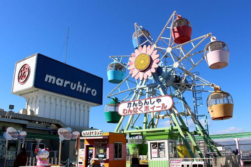 地域に愛される屋上遊園地!川越・丸広百貨店「わんぱくランド」