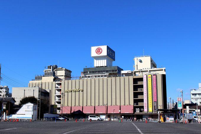 地域に愛されるデパート「丸広百貨店 川越店」