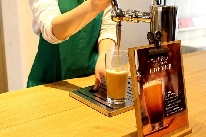 """埼玉県では2店舗のみ!見た目""""ビール""""なコーヒーを提供!"""