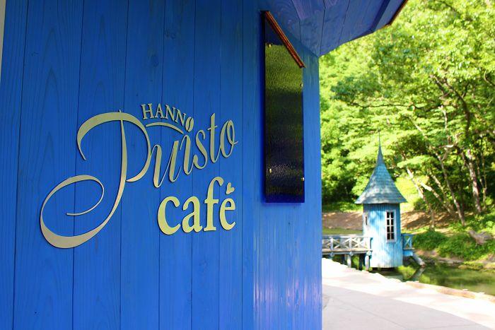 北欧モダンなブルーが映えるカフェ「Cafe PUISTO(カフェプイスト)」