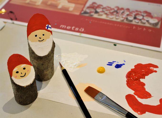 クリスマス期間限定!「トントゥ」を作ろう!