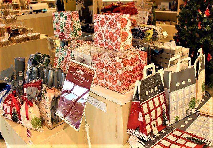 自分にも友達にも買いたい!北欧クリスマス雑貨