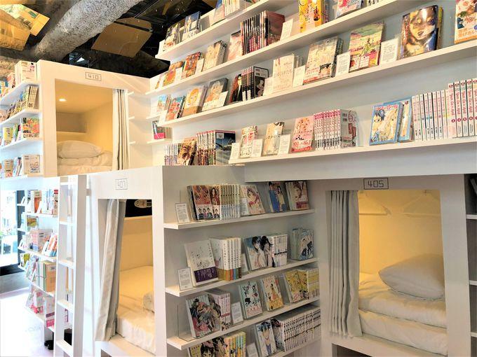 2.MANGA ART HOTEL, TOKYO