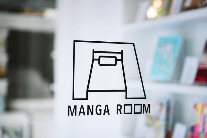 「漫泊(R)」を提供する「MANGA ART HOTEL, TOKYO」