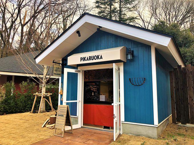 テイクアウトフード/Pikaruoka(ピカルオカ)