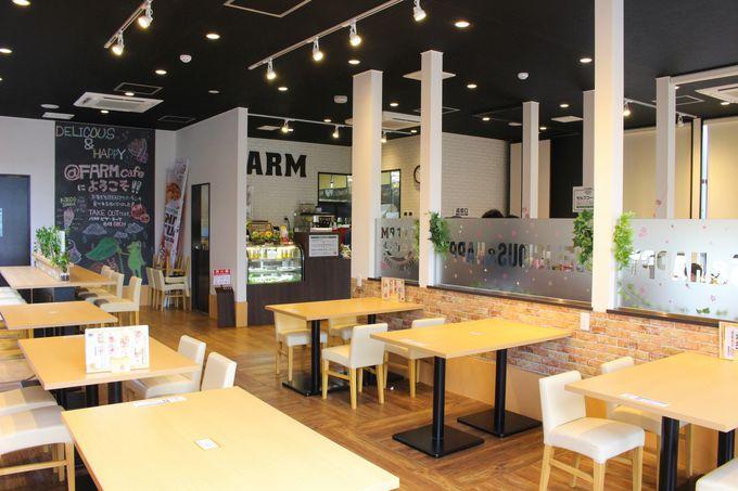 住宅街のおしゃれ農園カフェ「アットファームカフェ」