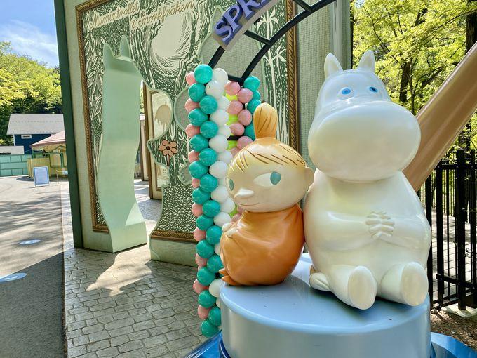 日本最大級のアンブレラスカイが「ムーミンバレーパーク」に!