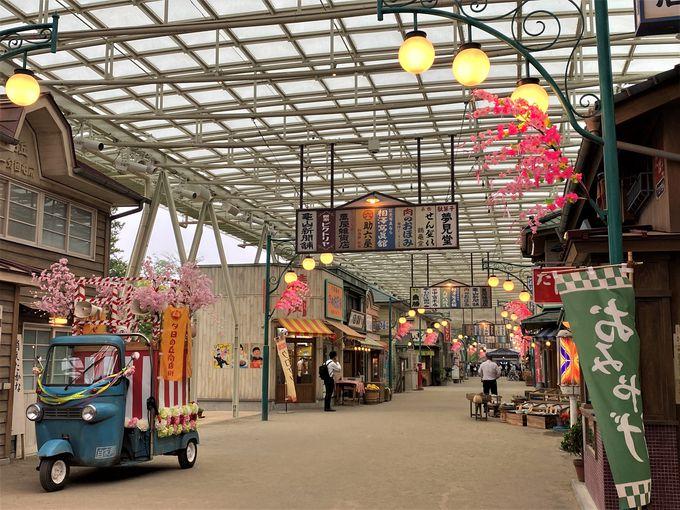昭和へタイムスリップ「夕日の丘商店街」