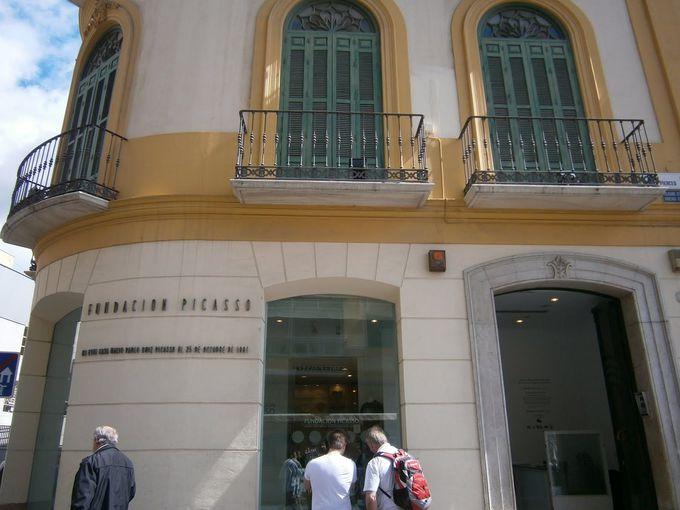 2.ピカソの生家