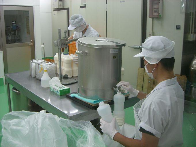 ヨーグルト等の乳製品を加工する「乳加工室」