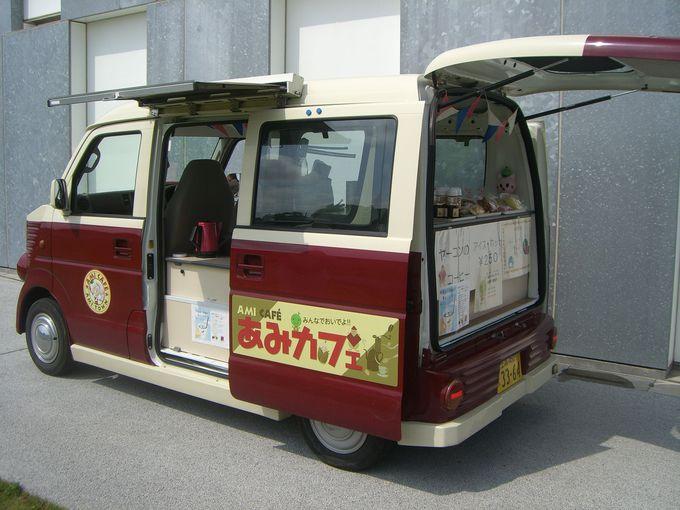 阿見町JA特産グリーンメロンを使ったメロンソルベがおすすめ!
