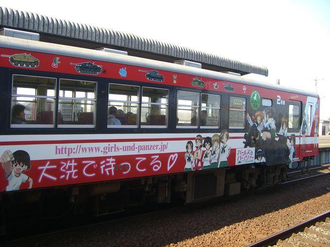 大洗へは、鹿島臨海鉄道のガルパン仕様ラッピング電車で!
