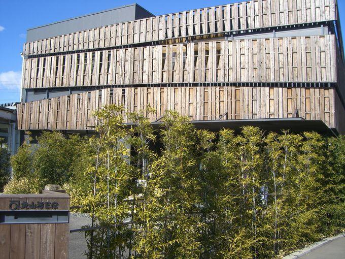 竹に囲まれた和の空間「丸山海苔店つくば工場」