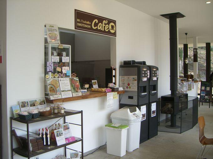 筑波山を訪れた人にとって憩いの場となるカフェスペース