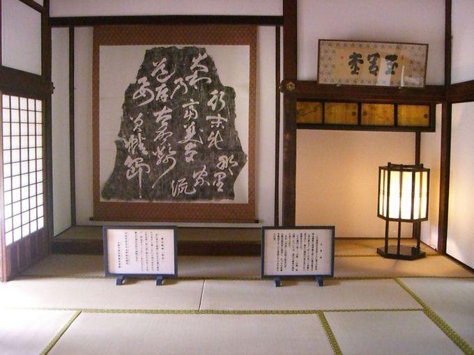 第15代将軍徳川慶喜が4ヶ月間の謹慎生活を送った「至善堂」!