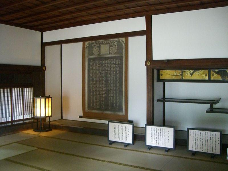 藩主が学問や武術の試験をご覧になった日本遺産・弘道館「正庁正席の間」!