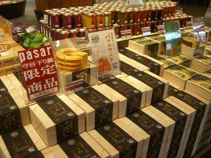 Pasar守谷(下り)限定商品が数多く販売されている「旬撰倶楽部」!