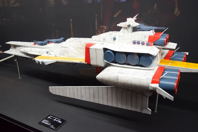 初公開!1/400スケールの宇宙戦艦「ラー・カイラム」
