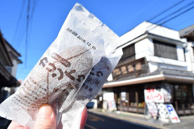 沼田屋本店の揚まんじゅう「カリントウ饅頭」