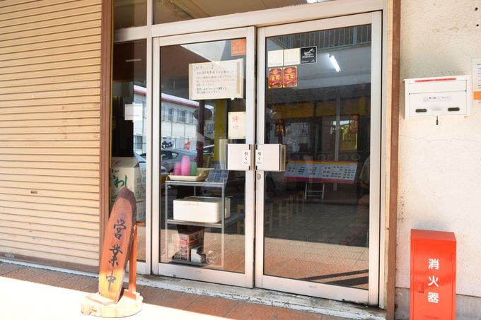 行列が目印!看板のないラーメン店「煮干中華ソバ イチカワ」