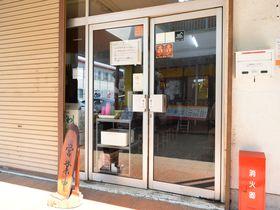 ラーメン激戦区!茨城県つくばで完全制覇したいラーメン店