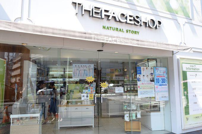 最新韓国コスメは、やっぱり有名コスメブランドショップで!